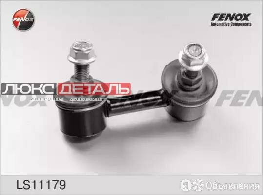 FENOX LS11179 LS11179_тяга стабилизатора переднего правая\ Honda Accord CG/CH... по цене 399₽ - Подвеска и рулевое управление , фото 0