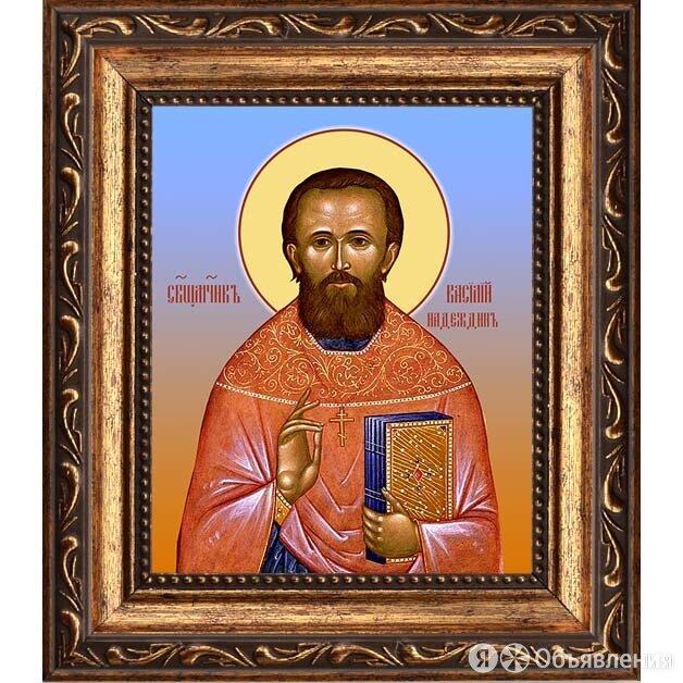 Василий Надеждин, священномученик, пресвитер. Икона на холсте. по цене 2090₽ - Картины, постеры, гобелены, панно, фото 0