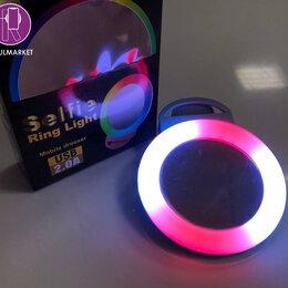 Камеры - Селфи кольцо на телефон цветное, 0