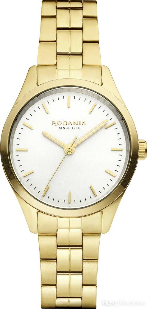 Наручные часы Rodania R12004 по цене 16100₽ - Наручные часы, фото 0