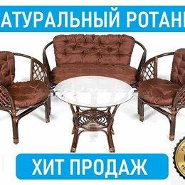 Комплекты садовой мебели - мебель из ротанга, 0