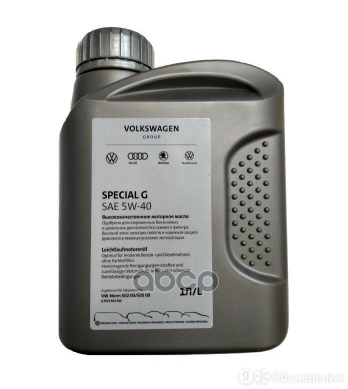 Масло Моторное Синтетическое 1l Sae 5w-40 / Vag (Vw50200) по цене 1041₽ - Масла, технические жидкости и химия, фото 0