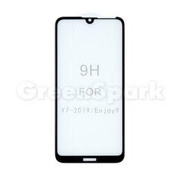 Защитные пленки и стекла - Защитное стекло 3D для Huawei Y7 2019 (черный) (VIXION), 0