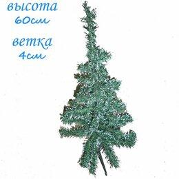 Ёлки искусственные - Искусственная елка зелёная с белым 60см 4-5см, 0
