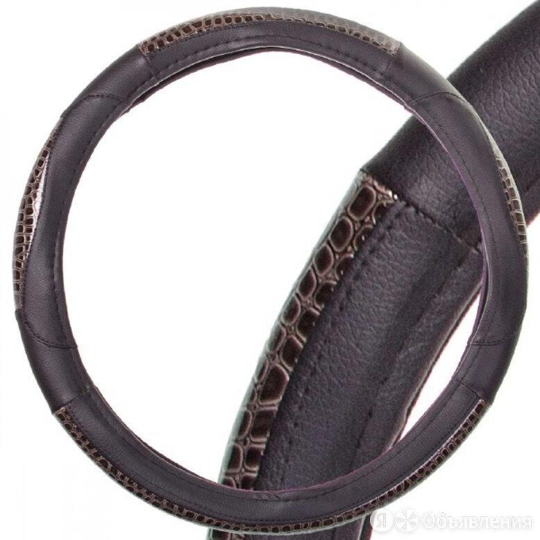 Оплетка руля SKYWAY Luxury-4 по цене 571₽ - Интерьер , фото 0