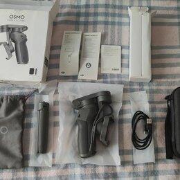 Прочее оборудование - Стедикам DJI Osmo Mobile 3 Combo, 0