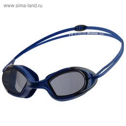 Маски и трубки - Очки для плавания Hydro pro, 0