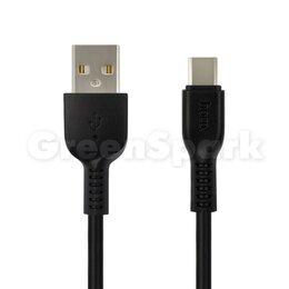 Прочие запасные части - Кабель USB HOCO (X20) Type-C (2м) (черный), 0