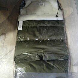Аксессуары для колясок и автокресел - Конверт-мешок меховой в коляску трансформер 103 см, 0