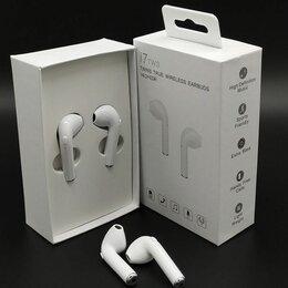 Наушники и Bluetooth-гарнитуры - Новые беспроводные наушники HBQ i7 TWS, 0