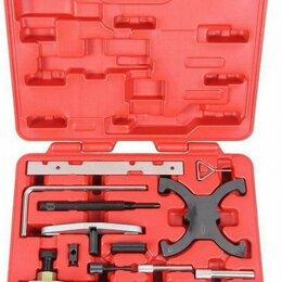 Наборы инструментов и оснастки - Полный набор фиксаторов Ford Mazda Volvo 1.25-2л, 0