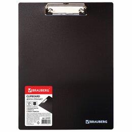 Информационные табло - Доска-планшет BRAUBERG  Contract плотная с верхним прижимом А4 313*225мм,чёрная , 0