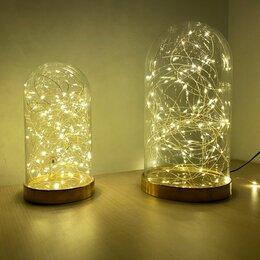 Ночники и декоративные светильники - Купол стеклянный светильник, 0