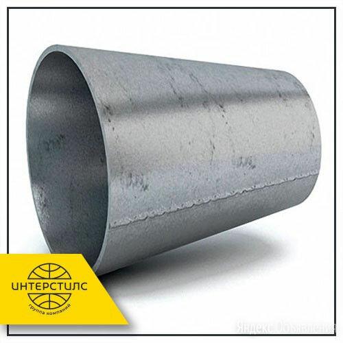 Переход стальной сварной К ст.20 820х12-530х12 мм ОСТ 36-22-77 по цене 1220₽ - Металлопрокат, фото 0