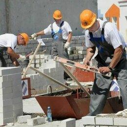 Архитектура, строительство и ремонт - Разнорабочие, грузчики, подсобные рабочие в Уфе, 0