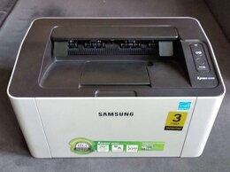 Принтеры и МФУ - Принтер лазерный Samsung Xpress M2020, 0