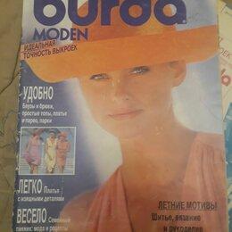 Журналы и газеты - BURDA MODEN Июль 1991 г с выкройками, 0
