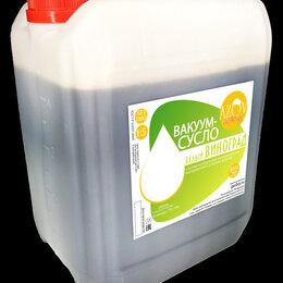 Ингредиенты для приготовления напитков - Вакуум-сусло Белого винограда, 5 кг, 0