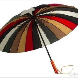 Зонты и трости - Зонт трость 3 слона новый, 0