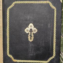 Антикварные книги - книга Псалтырь с последованием, в коже, 19 век, 0