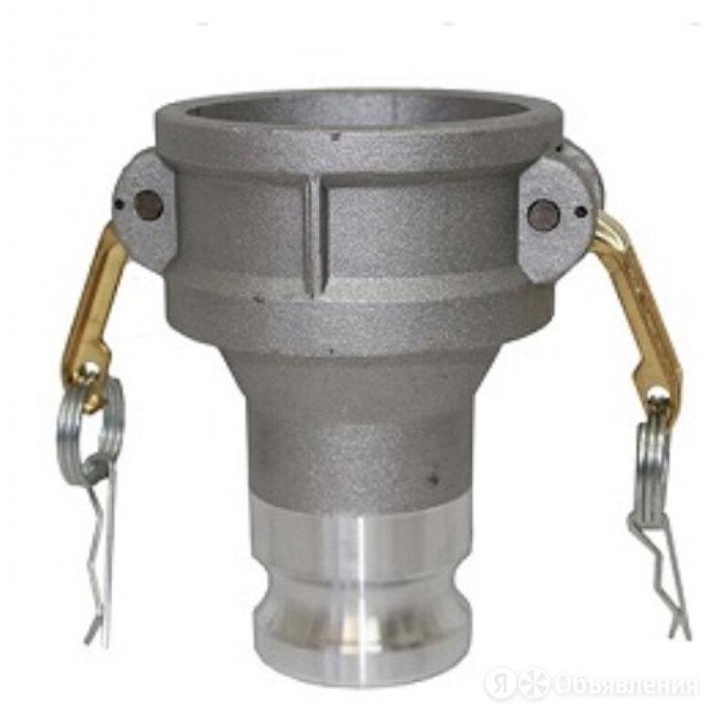 Камлок соединение TITAN LOCK TL3020DAAL по цене 2337₽ - Дренажные системы, фото 0