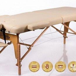 Походная мебель - Массажный стол Restpro Memory-2 beige, 0