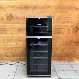 Винные шкафы - Холодильный винный шкаф Kitfort - Новый, 0