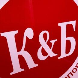 Продавцы и кассиры - В магазин «Красное&Белое» требуются сотрудники., 0