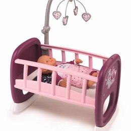 Игрушечная мебель и бытовая техника - Колыбель для пупса Smoby Baby Nurse с мобилем 220343, 0
