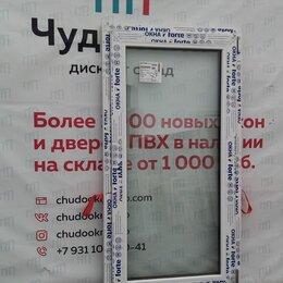 Окна - Окно, ПВХ Forte 58мм, 1340(В)х700(Ш) мм, 0