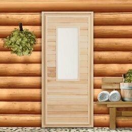 """Двери - Дверь для бани со стеклом ДО-5 сорт """"С"""" 160х70х7 см, 0"""