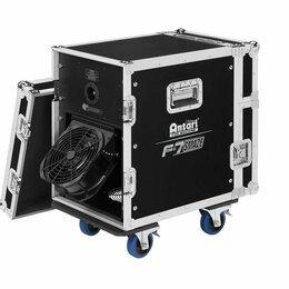 Мыльные пузыри - Профессиональный генератор тумана ANTARI Antari F-7, 0