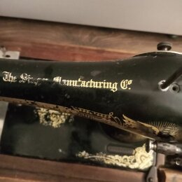 Швейные машины - Швейная машинка singer 1507 19 века, 0