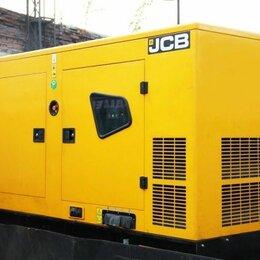 Спецтехника и спецоборудование - Аренда дизельного генератора, 0