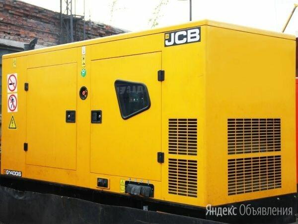 Аренда дизельного генератора по цене 1900₽ - Спецтехника и спецоборудование, фото 0