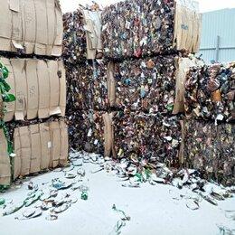 Бытовые услуги - Принимаем ПЭТ пластик, 0