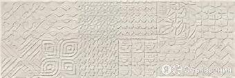 Ceramica Classic Aspen Tenda Декор бежевый 17-03-11-459-1 20х60 по цене 840₽ - Плитка из керамогранита, фото 0