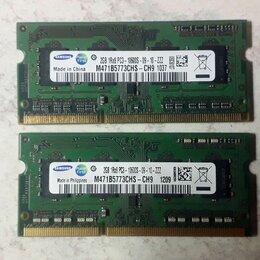 Модули памяти - Модули оперативная память для ноутбука Samsung DDR3 2Gb, 0