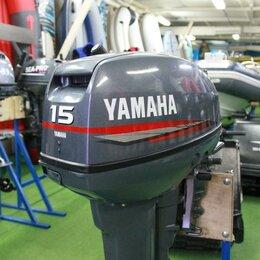 Моторные лодки и катера - Yamaha 15 FMHS Б/У лодочный мотор, 0