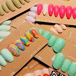 Дизайн ногтей - Накладные ногти на заказ , 0
