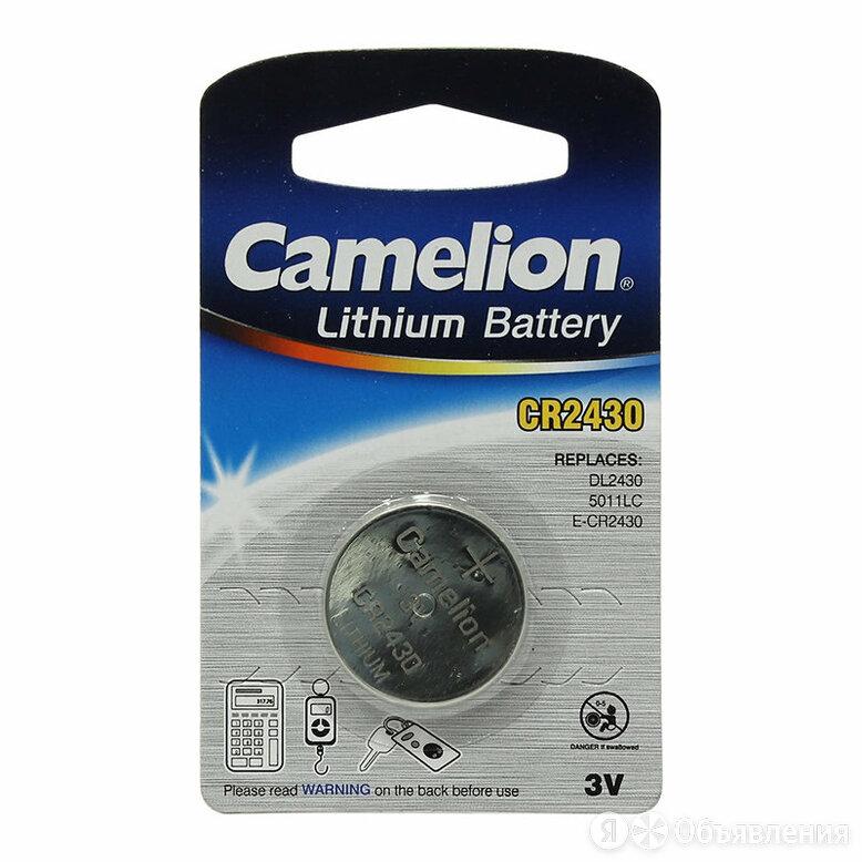 Батарейка Camelion CR2430-1BL 3В Li по цене 80₽ - Батарейки, фото 0