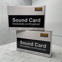 Звуковые карты - Звуковая карта V8SE, 0