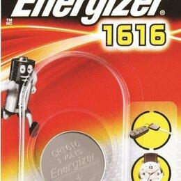 Батарейки - Батарейка Energizer CR1616 литиевые, 0