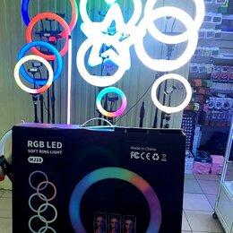 Осветительное оборудование - Кольцевые лампы, штативы в ассортименте, 0