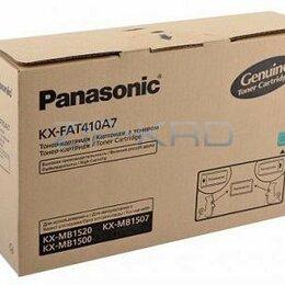 Аксессуары и запчасти для оргтехники - Panasonic KX-FAT410A7, 0