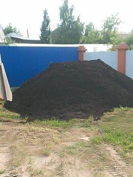 Субстраты, грунты, мульча - Чернозем, 0