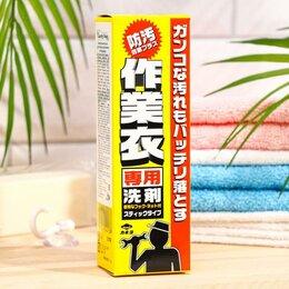 Средства для интимной гигиены - Хозяйственное мыло, Laundry Soap, для стойких загрязнений и спецодежды, 110 г /, 0