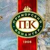 Приморский кондитер логотип по цене 490₽ - Кондитерские аксессуары, фото 1