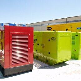 Электрогенераторы и станции - Дизельные генераторы в наличии, 0