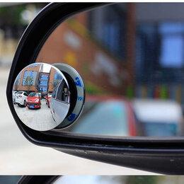 Аксессуары и запчасти - Зеркало сферическое для авто 2шт, 0